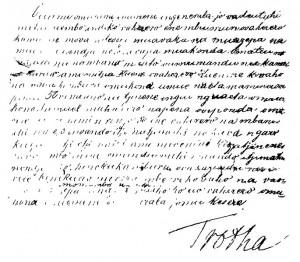 Vernichtungsbefehl des Generals von Trotha